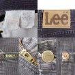 """画像3: 70-80's Lee 200-2721 コーデュロイパンツ """"MADE IN USA"""" (3)"""