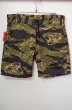 "画像1: Hi-smile SURF SHORTS ""Tiger Stripe Camo"" (1)"