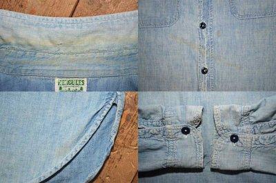 画像1: 50's HERCULES マチ付き シャンブレーシャツ