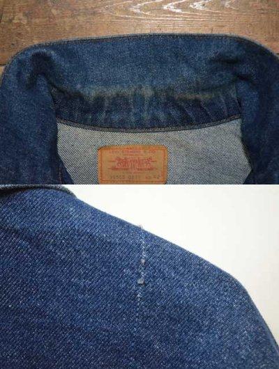 画像1: 70's Levi's 70505-0217 デニムジャケット