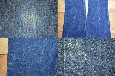 画像1: 70's Levi's 646-0217 デニムパンツ
