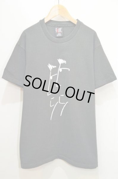 画像1: 90's STEELY DAN ツアーTシャツ (1)