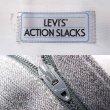 """画像3: 90's Levi's アクションスラックス """"GRAY"""" (3)"""