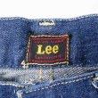 """画像3: Early 50's Lee 101Z デニムパンツ """"センター赤タグ"""" (3)"""