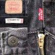 画像3: 00's Levi's 505 ブラックデニムパンツ (3)